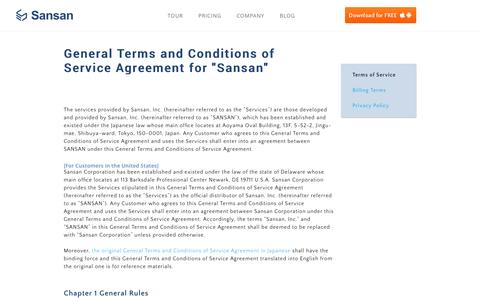 Screenshot of Terms Page sansan.com - Terms of Service | Sansan | The Business Card Box for your team - captured Sept. 17, 2014
