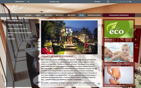 Screenshot of Services Page mirotel.ua - Услуги - captured Feb. 17, 2016