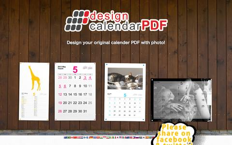 Screenshot of Home Page calendar-pdf.net - design calendar PDF - captured Oct. 12, 2015