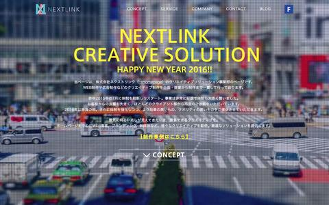Screenshot of Home Page cre-sol.com - Nextlink Creative Solution | クリエイティブの企画制作 - captured Feb. 1, 2016