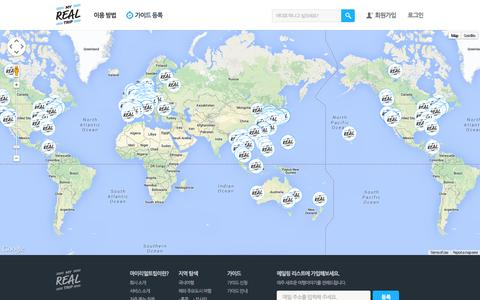 Screenshot of Maps & Directions Page myrealtrip.com - 마이리얼트립, 진짜 여행의 시작 - captured Sept. 16, 2014