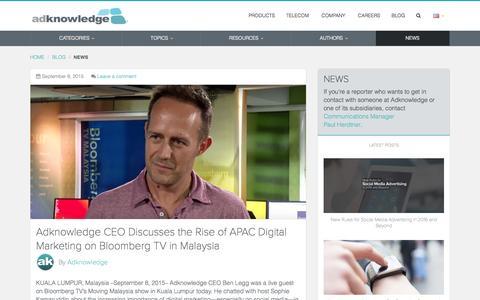 Screenshot of Press Page adknowledge.com - News on Adknowledge - captured Nov. 10, 2015