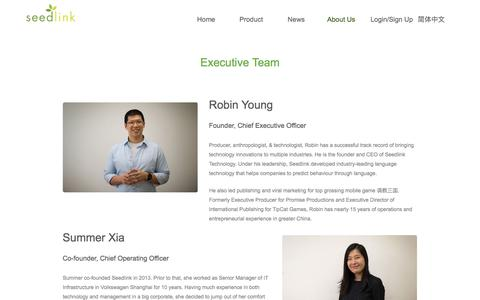 Team Seedlink:Leading AI Technology for HR