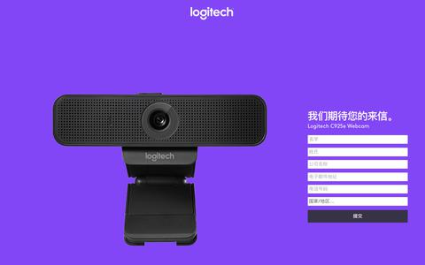 Screenshot of Landing Page logitech.com - Logitech C925e Webcam | Contact Us - captured July 23, 2017