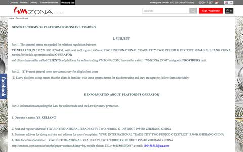 Screenshot of Terms Page vmzona.com - VMzona.com   online low priced silver jewelry Swarovski watches clothing shoes bags necklaces rings souvenirs. - captured Dec. 24, 2016