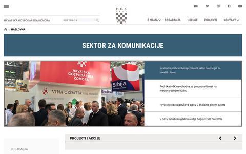 Screenshot of Press Page hgk.hr - Hrvatska gospodarska komora - captured April 9, 2019