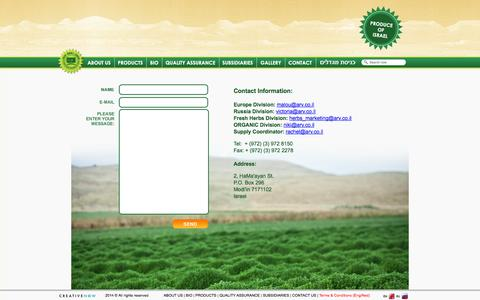 Screenshot of Contact Page arv.co.il - Arava - Contact - captured Oct. 4, 2014