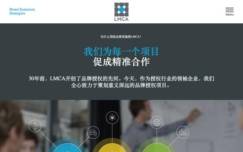 Screenshot of About Page lmca-asia.net - LMCA - captured May 21, 2016