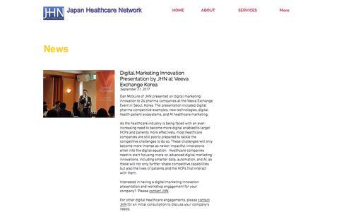 Screenshot of Press Page jhn.jp - Japan Healthcare Network, News - captured Oct. 4, 2017