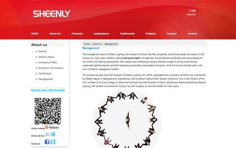 Screenshot of Team Page sheenly.com - Management - captured Jan. 17, 2016