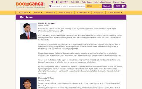 Screenshot of About Page bookganga.com - BookGanga - Creation | Publication | Distribution - captured Oct. 21, 2018