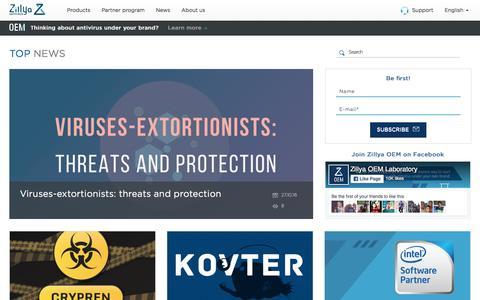 Screenshot of Press Page zillya.com - Zillya! News | Publications | Company news - captured Nov. 19, 2016