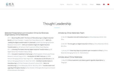 Screenshot of Press Page chinamaterialia.com - China Materialia – 遨问Media - China Materialia - 遨问 - captured July 17, 2018