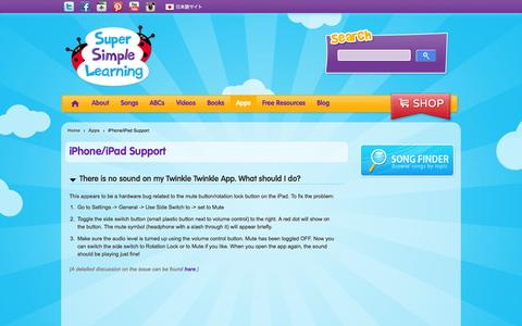 Screenshot of Support Page supersimplelearning.com - Super Simple Learning iPad & iPhone App Support - captured Sept. 19, 2014
