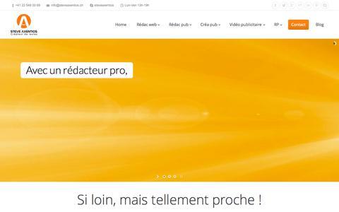 Screenshot of Contact Page steveaxentios.ch - Steve Axentios - Rédaction publicitaire, rédaction web, création publicitaire, relations publiques, communication publicitaire.   Steve Axentios - captured Sept. 19, 2014