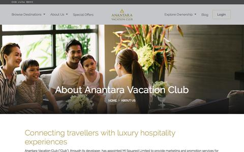 Screenshot of About Page anantaravacationclub.com - About Us | Anantara Vacation Club - captured July 30, 2018