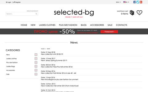Screenshot of Press Page selected-bg.com - News List   Selected fashion corner - captured Dec. 13, 2018