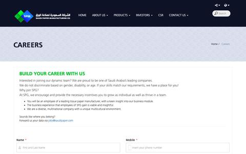 Screenshot of Jobs Page saudipaper.com - Careers | Saudi Paper manufacturing Co. - captured Oct. 1, 2018