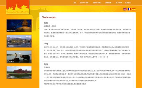 Screenshot of Testimonials Page traveliciousnepal.com - Our Client Feedback | Travelicious - captured Oct. 7, 2014