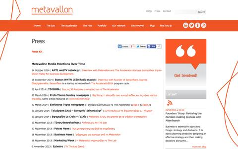 Screenshot of Press Page metavallon.org - metavallonPress   metavallon - captured Oct. 27, 2014
