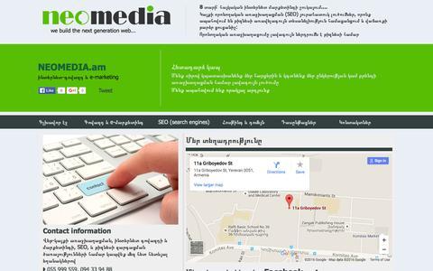Screenshot of Contact Page neomedia.am - Կայքի որոնողական առաջխաղացում - SEO in Armenia - captured Feb. 17, 2016