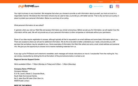 Screenshot of Privacy Page pyotravel.com - PYOTravel.com: Airline Tickets, Hotels, Vacations Packages, & Land Tours - captured July 15, 2018