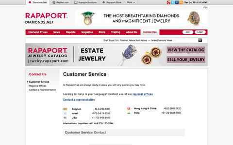 Screenshot of Support Page diamonds.net - Contact Form - captured Dec. 24, 2019