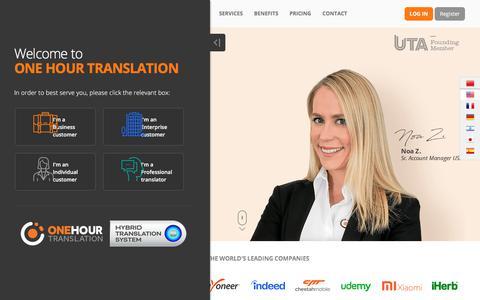Translation Services - One Hour Translation