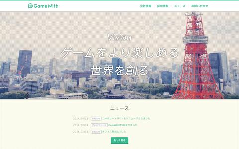 Screenshot of Home Page gamewith.co.jp - 株式会社GameWith(ゲームウィズ) - captured Sept. 10, 2014