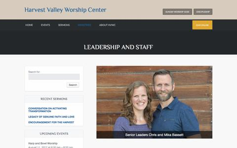 Screenshot of Team Page hvwc.com - Leadership and Staff | Harvest Valley Worship Center - captured Aug. 10, 2017