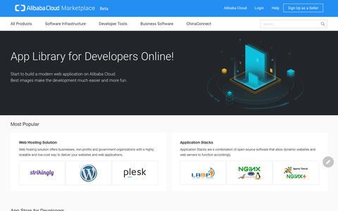 Screenshot of Developers Page alibabacloud.com - Alibaba Cloud Marketplace   Developer - captured Aug. 9, 2017
