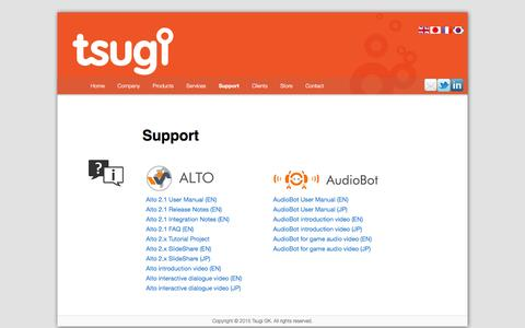 Screenshot of Support Page tsugi-studio.com - Support | tsugi - captured Feb. 16, 2016