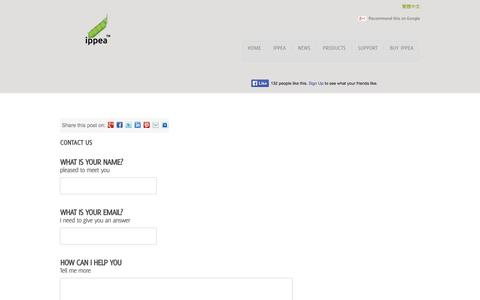 Screenshot of Jobs Page ippea.com - Contact Us | iPPea Inc - captured Oct. 25, 2014