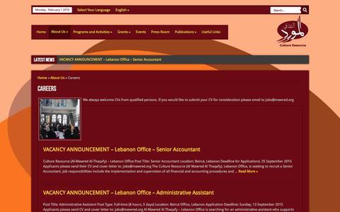 Screenshot of Jobs Page mawred.org - Careers   Al Mawred Al Thaqafy - captured Feb. 1, 2016