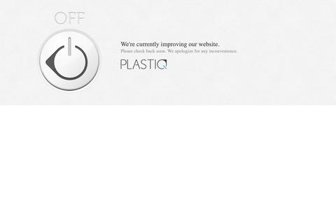 Screenshot of Login Page plastiq.com - Plastiq is Performing Maintanance - captured March 9, 2019