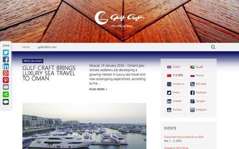 Screenshot of Blog gulfcraftinc.com - Gulf Craft Inc | Blog | Boat Builder - captured Feb. 2, 2016