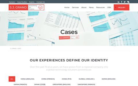 Screenshot of Case Studies Page sjgrand.cn - Cases - S.J. Grand - captured Oct. 1, 2018