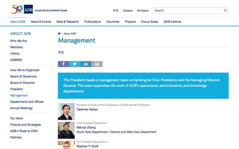 Screenshot of Team Page adb.org - Management | Asian Development Bank - captured Nov. 21, 2016
