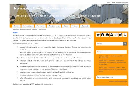 Screenshot of About Page netherlands-cambodiachamber.org - About - Netherlands Cambodia Chamber of Commerce - captured Oct. 6, 2014