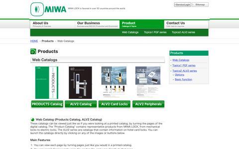 Screenshot of Products Page miwa-lock.biz - MIWA LOCK - captured Oct. 23, 2018