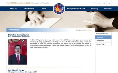 Screenshot of Testimonials Page amcham.mn - Testimonials | AmCham Mongolia - captured Feb. 6, 2016