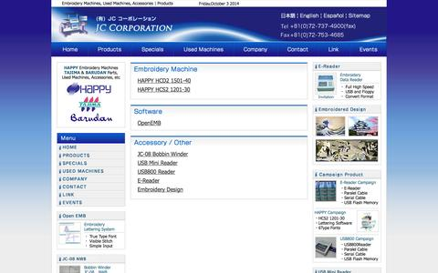 Screenshot of Products Page embrocarr.com - JC Corporation | Embroidery Machines | Products - captured Oct. 3, 2014