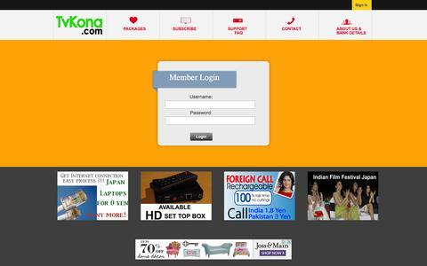 Screenshot of Login Page tvkona.com - TVKONA - captured Oct. 6, 2014