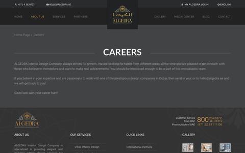 Screenshot of Jobs Page algedra.ae - Find Career in Algedra | ALGEDRA Interior Design - captured Jan. 17, 2016