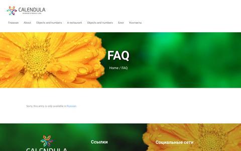 Screenshot of FAQ Page calendula.hu - FAQ – Calendula Clinic - captured June 22, 2019