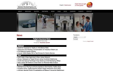 Screenshot of Press Page insurancecleveland.com - Insurance News | Insurance Cleveland Agency - captured Oct. 6, 2014