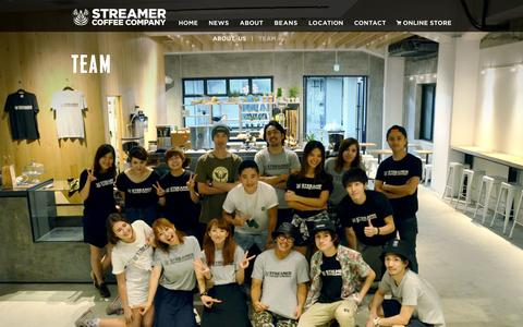 Screenshot of Team Page streamercoffee.com - TEAM | STREAMER COFFEE COMPANY - captured Feb. 17, 2016