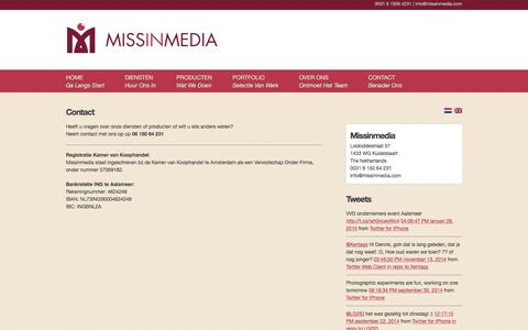 Screenshot of Contact Page missinmedia.com - Contact | Missinmedia - captured Dec. 12, 2016