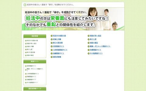 Screenshot of Site Map Page accesscapitalsc.com - 繧オ繧、繝医�槭ャ繝� - captured July 24, 2016