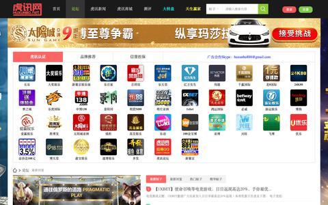 Screenshot of Home Page dottywymandesigns.com - AG,www.yt8.com,亚太娱乐,AG平台 - captured Dec. 9, 2018
